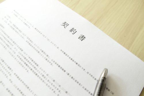 吉本興業は、なぜタレントと契約書を交わさないのか?2